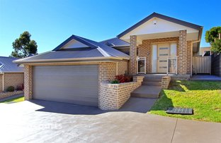 Picture of 10A Carlyle Close, Dapto NSW 2530