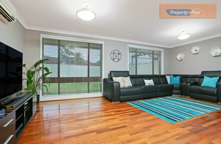 Picture of 3 Noble Place, St Clair NSW 2759
