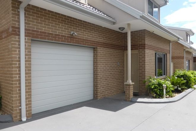 Picture of 8/34-36 Canberra St, OXLEY PARK NSW 2760