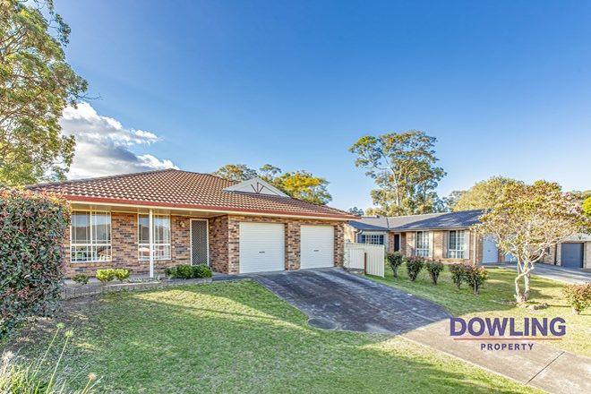 Picture of 29 REDMAN ROAD, MEDOWIE NSW 2318
