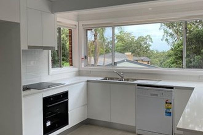 Picture of 7 Evans Road, GLENHAVEN NSW 2156