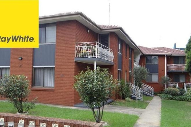 Picture of 3/21 First Avenue South, WARRAWONG NSW 2502