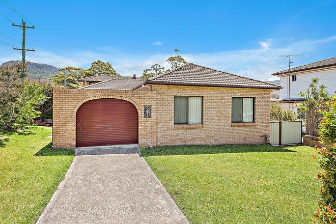Picture of 16a McMahon Street, FAIRY MEADOW NSW 2519
