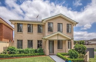 Picture of 1 Laurina  Street, Mount Annan NSW 2567