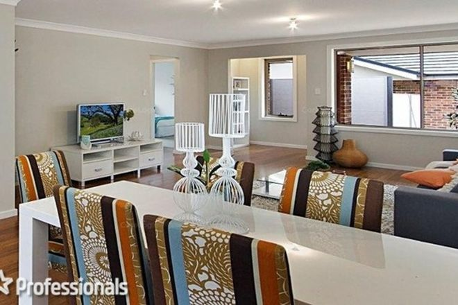 Picture of 7/17 White Street, EAST GOSFORD NSW 2250