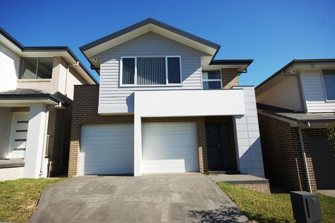 Picture of 7 Rocks Street, KELLYVILLE NSW 2155