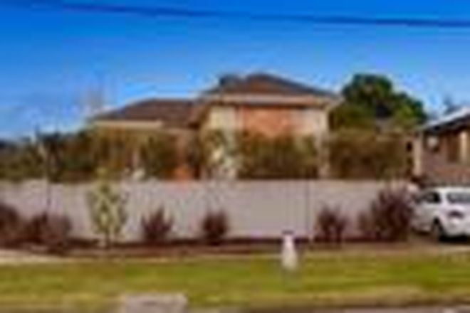 Picture of 2 Ellery Street, CHADSTONE VIC 3148