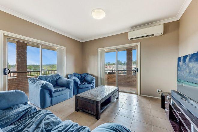 Picture of 4/42 Poplar Level Terrace, EAST BRANXTON NSW 2335