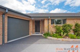 2/20 Bowden Road, Woy Woy NSW 2256