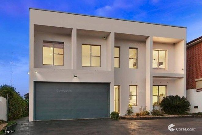 Picture of 3A Barcelona Drive, PRESTONS NSW 2170