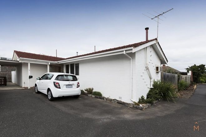 Picture of 5/305 Nepean Highway, FRANKSTON VIC 3199