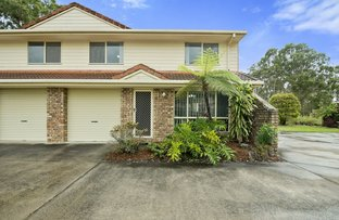 Picture of 18/199 Kennedy Drive, Tweed Heads West NSW 2485