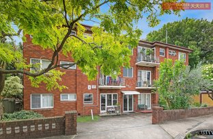 Picture of 2/1 Stanley Street, Arncliffe NSW 2205