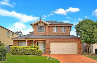 Picture of 15 Kirkton Place, Beaumont Hills NSW 2155
