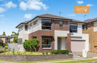 Picture of 15 Cobden Parkes Crescent, Lidcombe NSW 2141