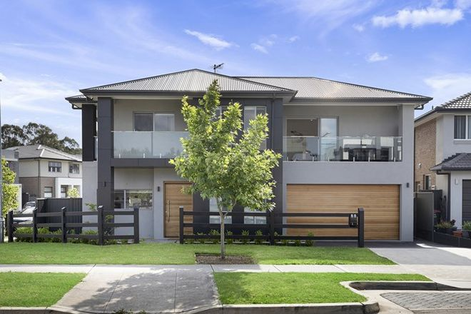 Picture of 44 Pennyroyal Boulevard, DENHAM COURT NSW 2565