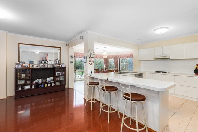 Picture of 1 Nathan Close, HOPPERS CROSSING VIC 3029