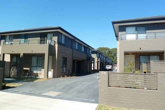 Picture of 13/72-74 Reid St, WERRINGTON NSW 2747
