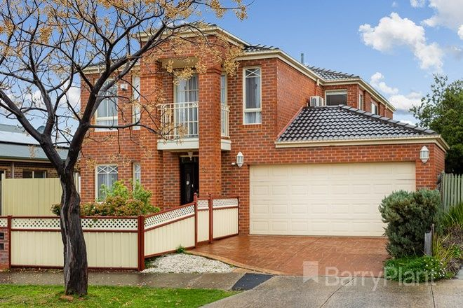 Picture of 31 Kingfisher Drive, SEABROOK VIC 3028