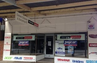 37 Sanger Street, Corowa NSW 2646