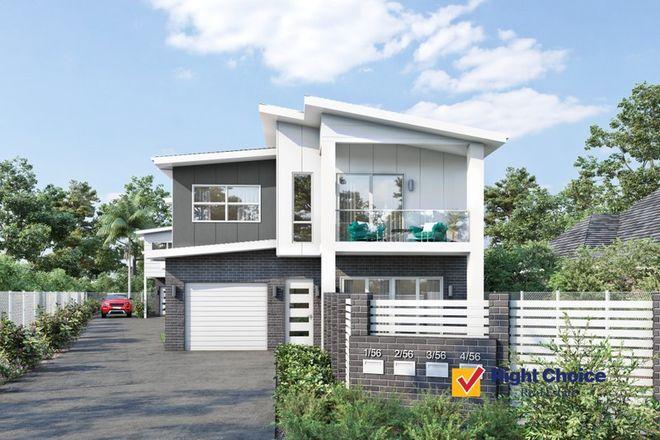 Picture of LAKE ILLAWARRA NSW 2528