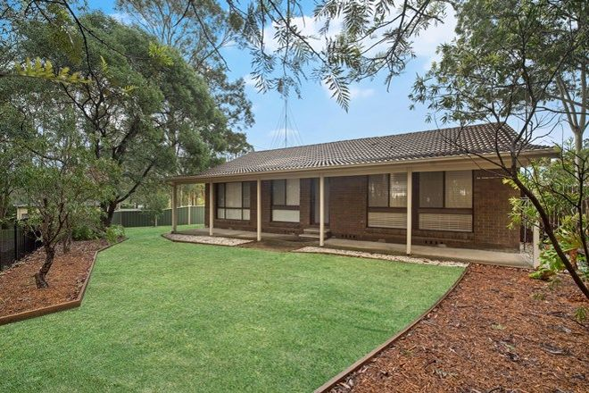 Picture of 23 Woolley Close, THORNTON NSW 2322