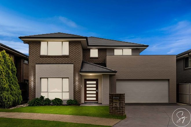 Picture of 26 Ballymena Way, KELLYVILLE NSW 2155
