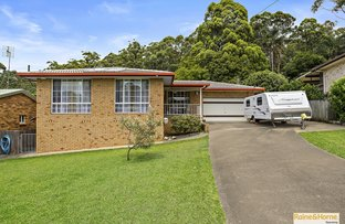 Picture of 12 Tucker Close, Toormina NSW 2452