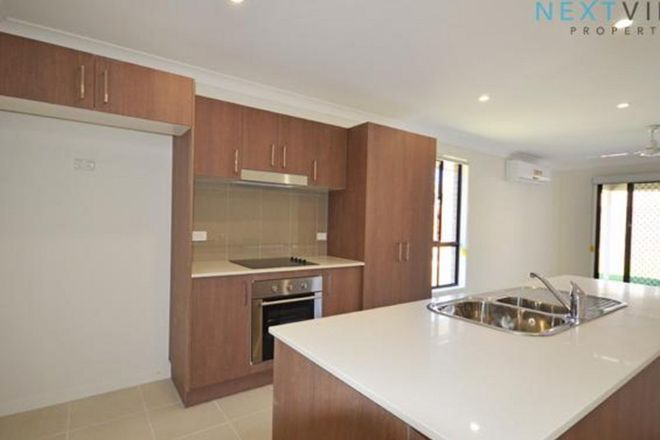 Picture of 37 Wedgetail Street, FLETCHER NSW 2287