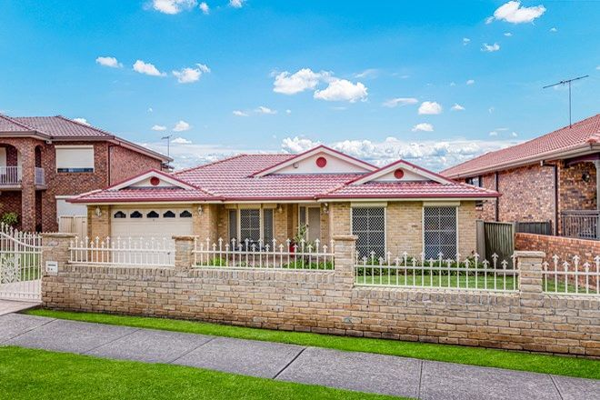 Picture of 8 Swan Road, EDENSOR PARK NSW 2176