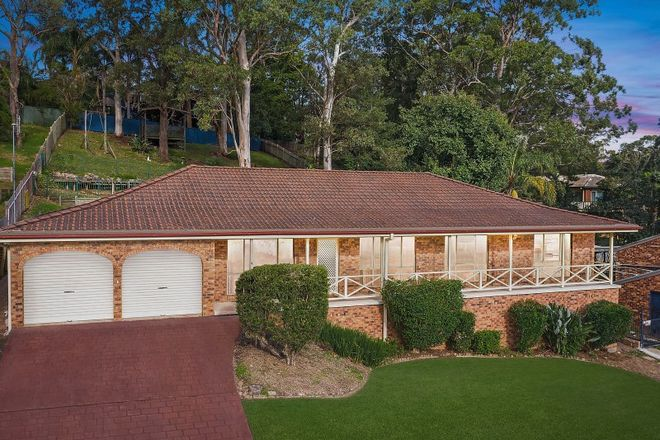 Picture of 4 Glenrose Close, LISAROW NSW 2250