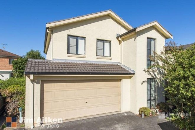 Picture of 16/25 Vincent Street, ST MARYS NSW 2760