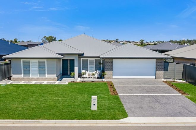 Picture of 69 Warrah Drive, TAMWORTH NSW 2340