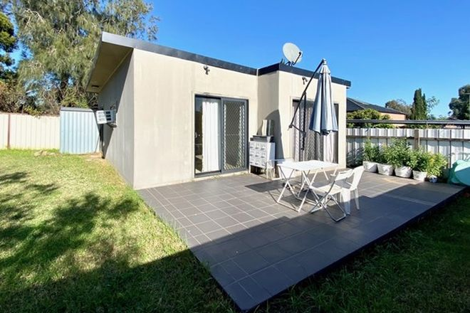 Picture of 2A Prosper Street, CONDELL PARK NSW 2200
