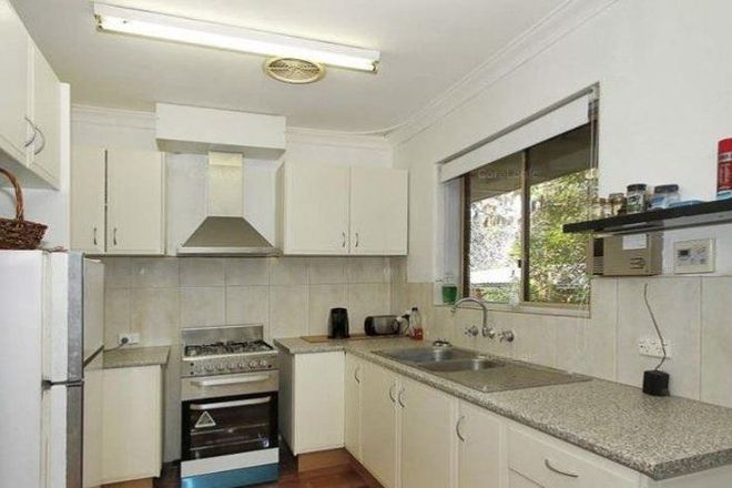 Picture of 2 Fairs Street, EMBLETON WA 6062