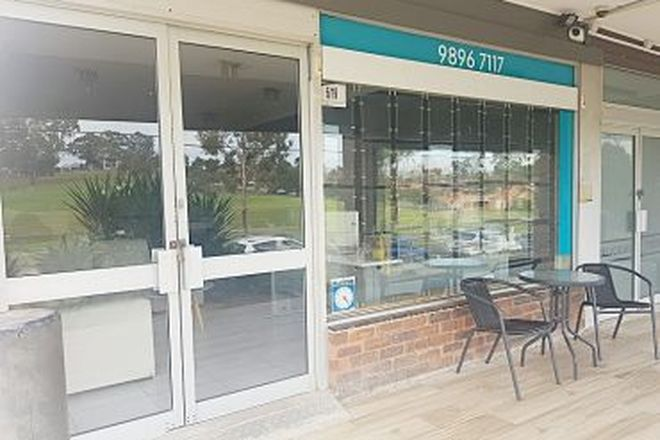 Picture of 6/19 Jonathan, GREYSTANES NSW 2145