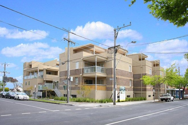Picture of 22/82-86 Atherton Road, OAKLEIGH VIC 3166