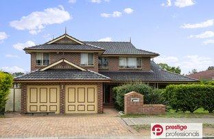 Picture of 157 Australis Avenue, Wattle Grove NSW 2173