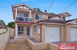 1/196 Targo Road, Girraween NSW 2145