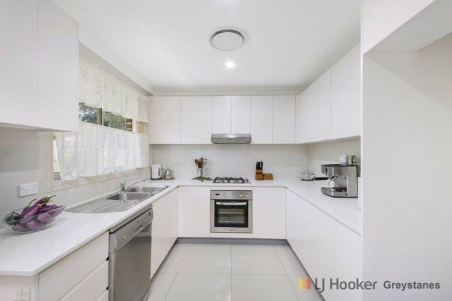 Picture of 5/65 Gilba Road, GIRRAWEEN NSW 2145