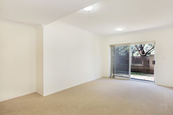 Picture of 1/1-7 Gloucester Place, KENSINGTON NSW 2033