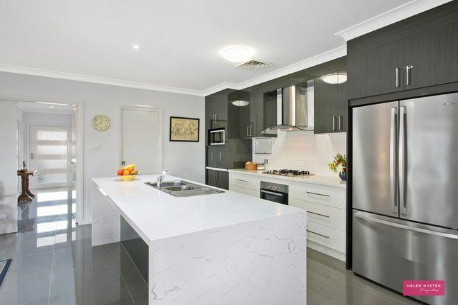 Picture of 68 Peak Drive, TAMWORTH NSW 2340