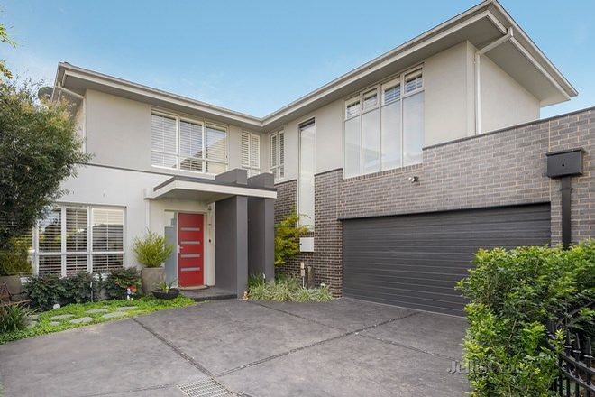 Picture of 15a Westwood Drive, BULLEEN VIC 3105