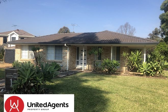 Picture of 1 Cayley Place, HORNINGSEA PARK NSW 2171