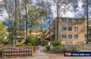 Picture of 21/18-22 Inkerman Street, Granville NSW 2142