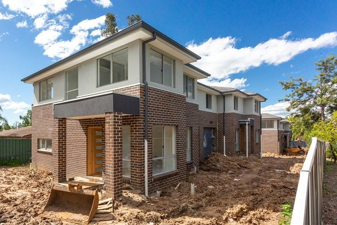 Picture of 48 Barry Street, CAMBRIDGE PARK NSW 2747