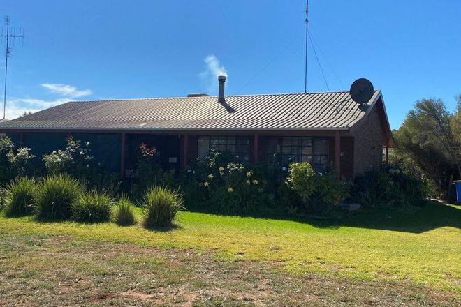 Picture of 1 Forrest Court, FINLEY NSW 2713