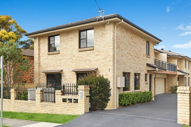Picture of 11/3 New Dapto Road, WOLLONGONG NSW 2500