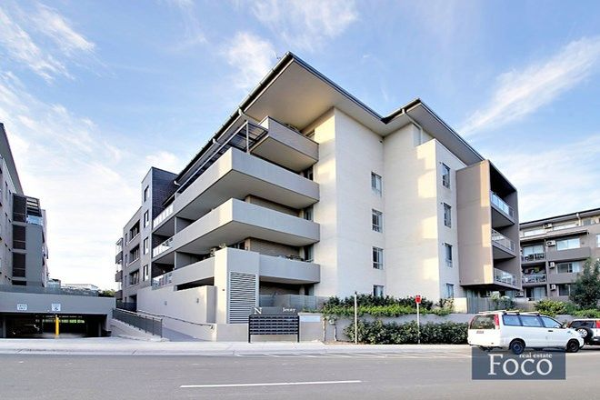 Picture of 81-86 Courallie Ave, HOMEBUSH WEST NSW 2140