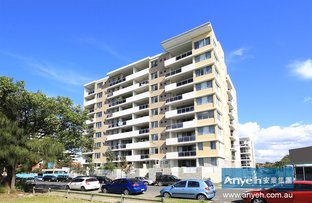 Picture of A205/23 Gertrude Street, Wolli Creek NSW 2205